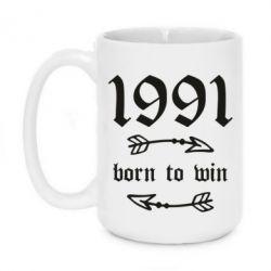 Кружка 420ml 1991 Born to win