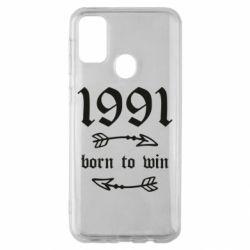 Чохол для Samsung M30s 1991 Born to win