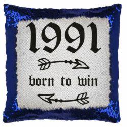 Подушка-хамелеон 1991 Born to win