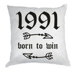 Подушка 1991 Born to win