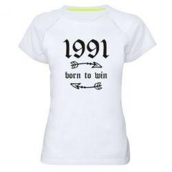Жіноча спортивна футболка 1991 Born to win