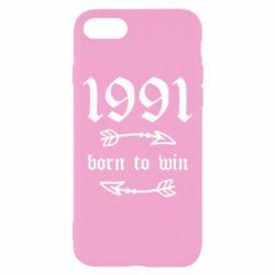 Чохол для iPhone 8 1991 Born to win