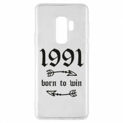 Чохол для Samsung S9+ 1991 Born to win