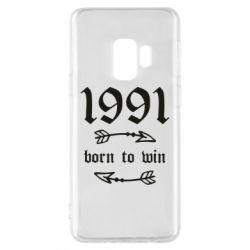 Чохол для Samsung S9 1991 Born to win