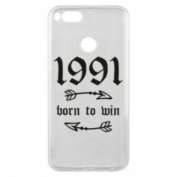 Чохол для Xiaomi Mi A1 1991 Born to win