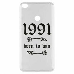 Чохол для Xiaomi Mi Max 2 1991 Born to win