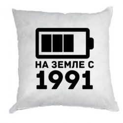 Подушка 1991 - FatLine