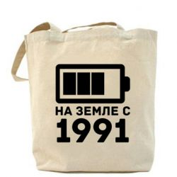Сумка 1991 - FatLine
