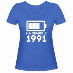 Женская футболка с V-образным вырезом 1991 - FatLine