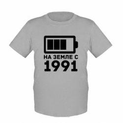 Детская футболка 1991 - FatLine