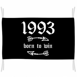 Прапор 1993 Born to win