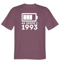 Мужская футболка 1993 - FatLine