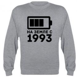 Реглан (свитшот) 1993 - FatLine