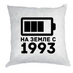 Подушка 1993 - FatLine