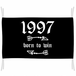Прапор 1997 Born to win