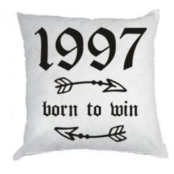 Подушка 1997 Born to win