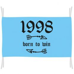 Прапор 1998 Born to win