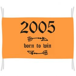 Прапор 2005 Born to win