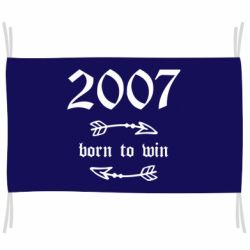 Флаг 2007 Born to win