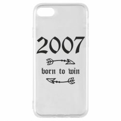 Чехол для iPhone 8 2007 Born to win