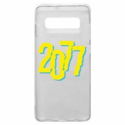 Чохол для Samsung S10+ 2077 Cyberpunk