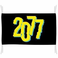 Прапор 2077 Cyberpunk
