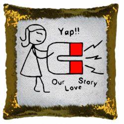Подушка-хамелеон 2302Our love story2