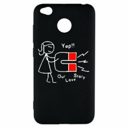 Чехол для Xiaomi Redmi 4x 2302Our love story2