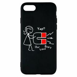 Чехол для iPhone 8 2302Our love story2