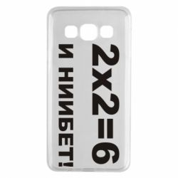 Чехол для Samsung A3 2015 2х2=6