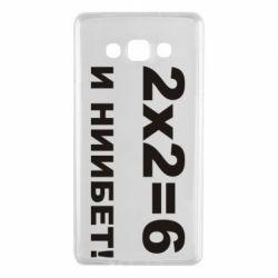 Чехол для Samsung A7 2015 2х2=6