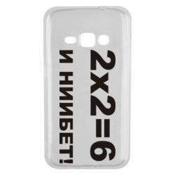 Чехол для Samsung J1 2016 2х2=6