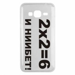 Чехол для Samsung J3 2016 2х2=6