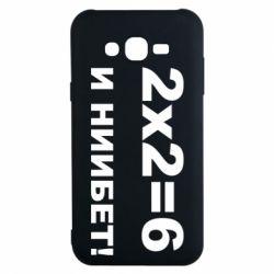 Чехол для Samsung J7 2015 2х2=6