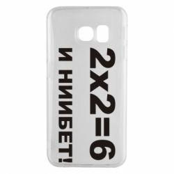 Чехол для Samsung S6 EDGE 2х2=6