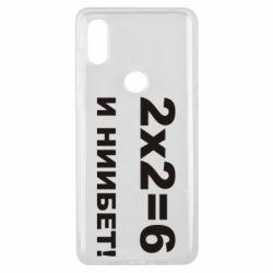 Чехол для Xiaomi Mi Mix 3 2х2=6