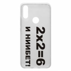 Чехол для Xiaomi Redmi 7 2х2=6