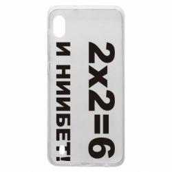 Чехол для Samsung A10 2х2=6