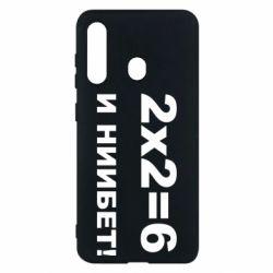 Чехол для Samsung M40 2х2=6
