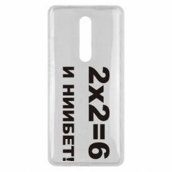 Чехол для Xiaomi Mi9T 2х2=6
