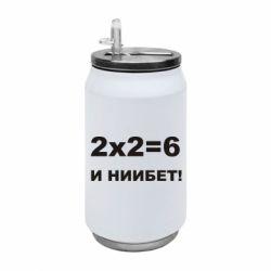 Термобанка 350ml 2х2=6