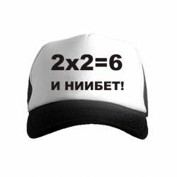Детская кепка-тракер 2х2=6