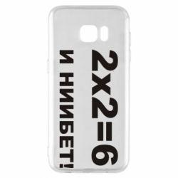Чехол для Samsung S7 EDGE 2х2=6