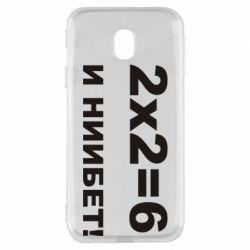 Чехол для Samsung J3 2017 2х2=6