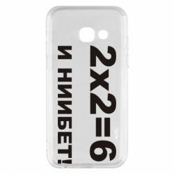 Чехол для Samsung A3 2017 2х2=6
