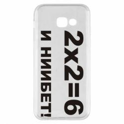 Чехол для Samsung A5 2017 2х2=6