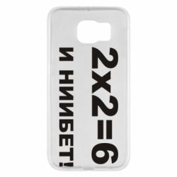 Чехол для Samsung S6 2х2=6