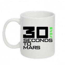 Кружка 320ml 30 seconds to Mars