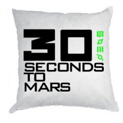 Подушка 30 seconds to Mars - FatLine