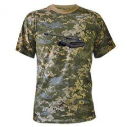 Камуфляжная футболка 3Д Танк - FatLine